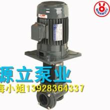 供应水泵厂家批发价YLX650-80批发