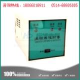 供应凝露温湿度控制器 WSK凝露防潮除湿 开关柜专用扬州恒博制造