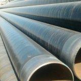 供应防腐钢管厂家/防腐钢管厂家价格/防腐钢管生产厂家