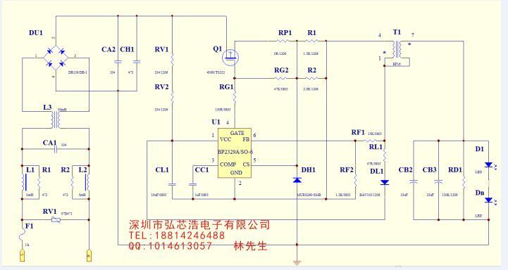 芯片bp2822电路图