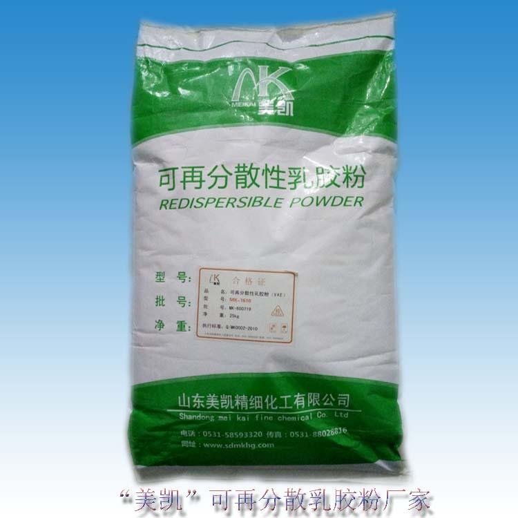 腻子膏添加剂可再分散乳胶粉销售