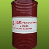 供应用于机械|工业设备|钢铁,冶金的迅能 L-DAB 68 空压机油