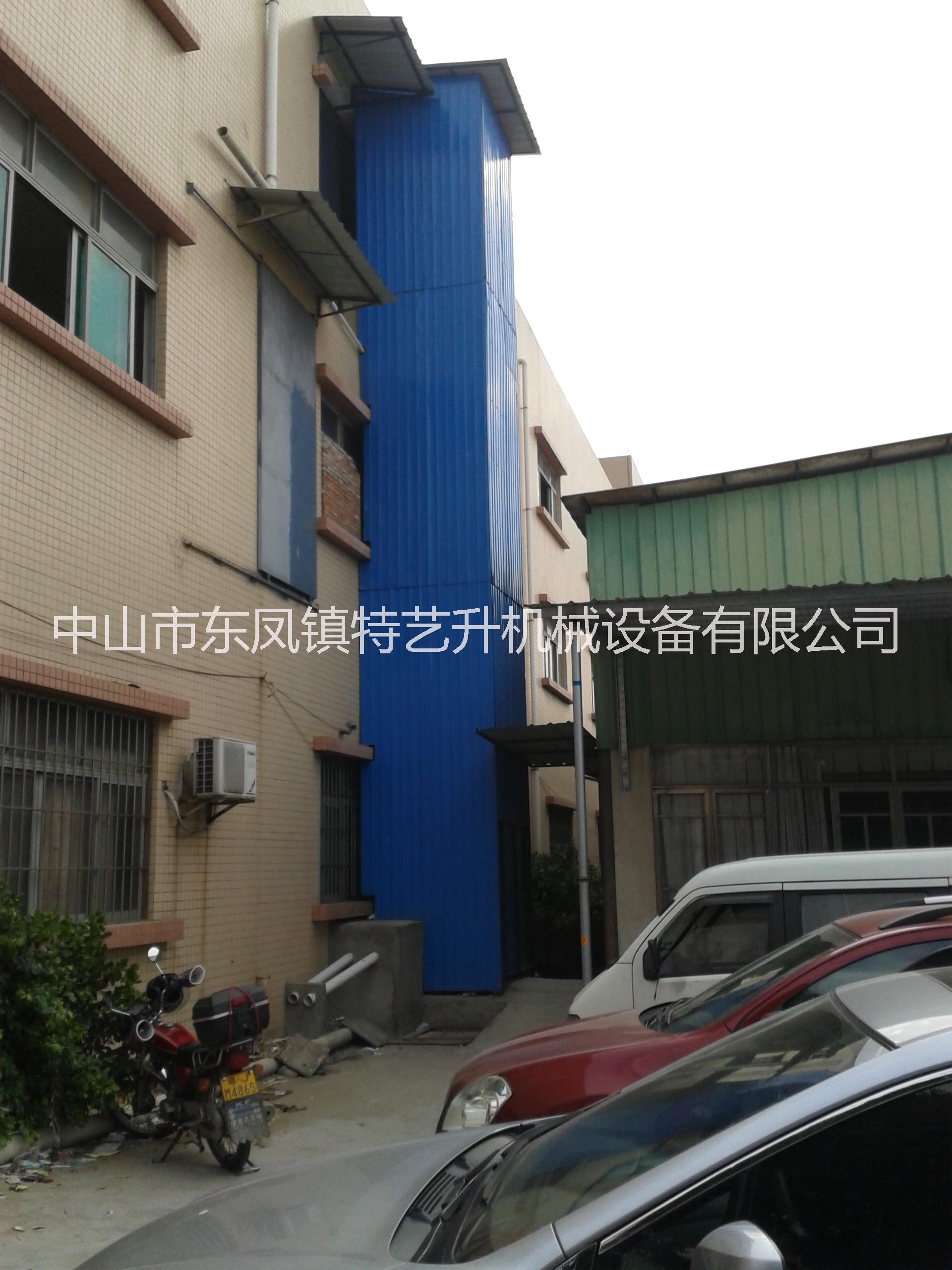 中山市厂家供应固定导轨式升降货梯,导轨式升降机,货梯价格 固定导轨式升降平台 固定导轨式升降电梯