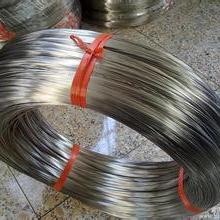 现货304不锈钢中硬线 304亮面不锈钢弹簧线 提供样品批发