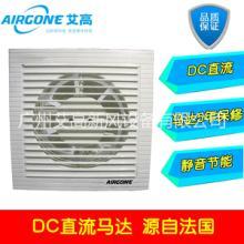 供应用于排风的法国艾高新风系统电动百叶排气扇图片