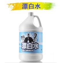 供应漂白水 工业漂白水批发 无味漂白水供应 漂白剂价格批发