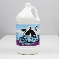供应低泡地毯清洁剂