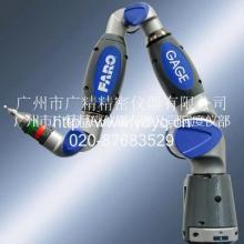 供应柔性关节臂测量机-便携式三座标测量仪广精法如三坐标测量服务便携式三坐标测量臂手持式三坐标测量机批发