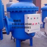 供应上海YQZH多项全程综合水处理器