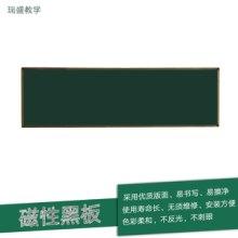 供应福建磁性黑板教学黑板磁性大黑板、绿板办公用品黑板学批发