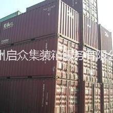 供应广州黄埔二手集装箱出售 广州黄埔20尺二手集装箱出售批发