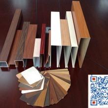 福州铝型材方通优质铝型材方通木纹色铝型材方通铝型材方通厂家批发