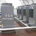 供应用于别墅的自贡市美的空气能热水器