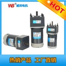 供应60W直流齿轮减速马达 台湾威邦 5D60-24GN-18S+5GN12.5K 直流齿轮减速电机 直销台湾品牌批发