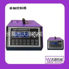 供应数控分度头分度盘数控分度转台价格   哪里有数控分度头分度盘数控分度转台厂家