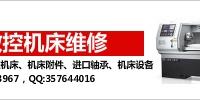 电工电气产品代理加盟