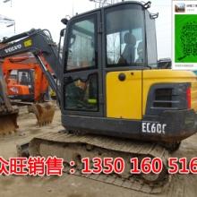 沃尔沃60二手挖机面向全国直销上海有多少家二手挖机市场批发