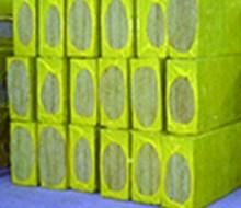 供应用于外保温的岩棉保温装饰一体化板(石材)批发