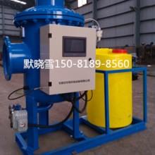 供应上海YQWH物化全程综合水处理器