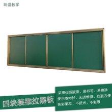 供应四块装推拉黑板 厂家直销四块装 两块装上下升降黑板批发