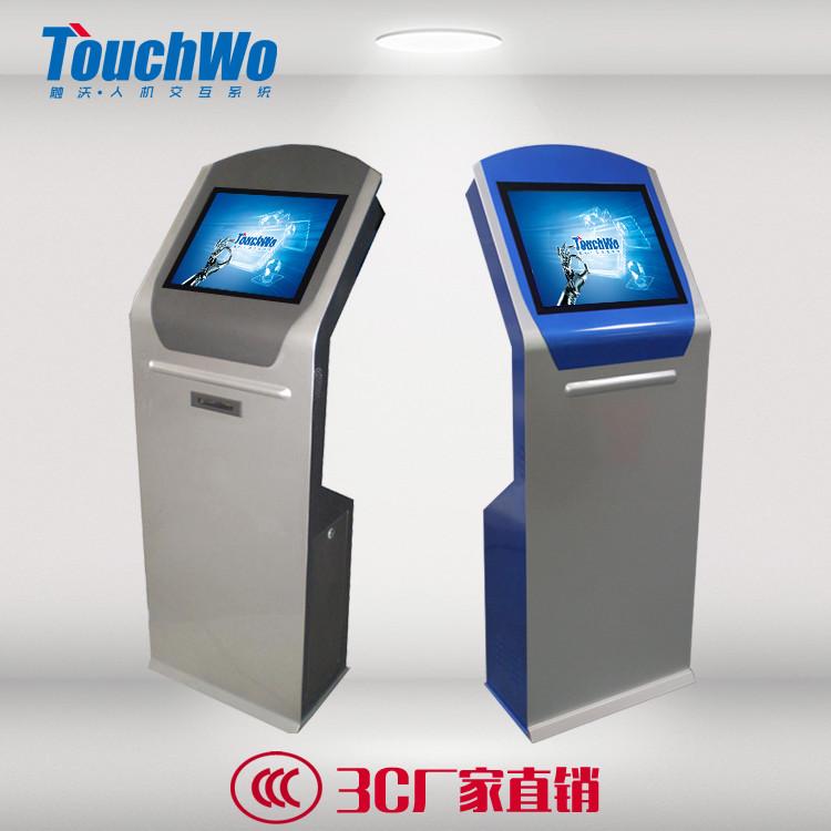 供应用于17/19/22寸排队叫号|打印终端机的触摸自助查询机,触摸一体机