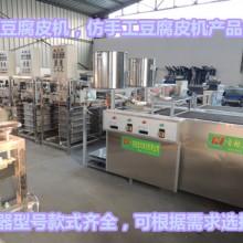 供应商丘豆腐皮机械,自动豆腐皮机图片,豆腐皮机生产线多少钱图片