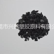 供应用于充电器|家电外壳的PC黑色一次性水口耐寒耐酸碱耐化学环保不环保防火不防火高抗冲超韧批发