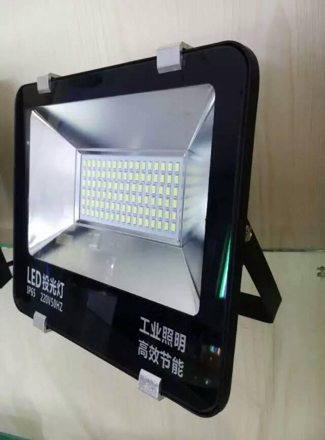 供应LED投光灯 LED投光灯批发厂家 LED投光灯批发价格 优质LED户外投光灯