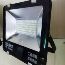 LED户外投光灯图片