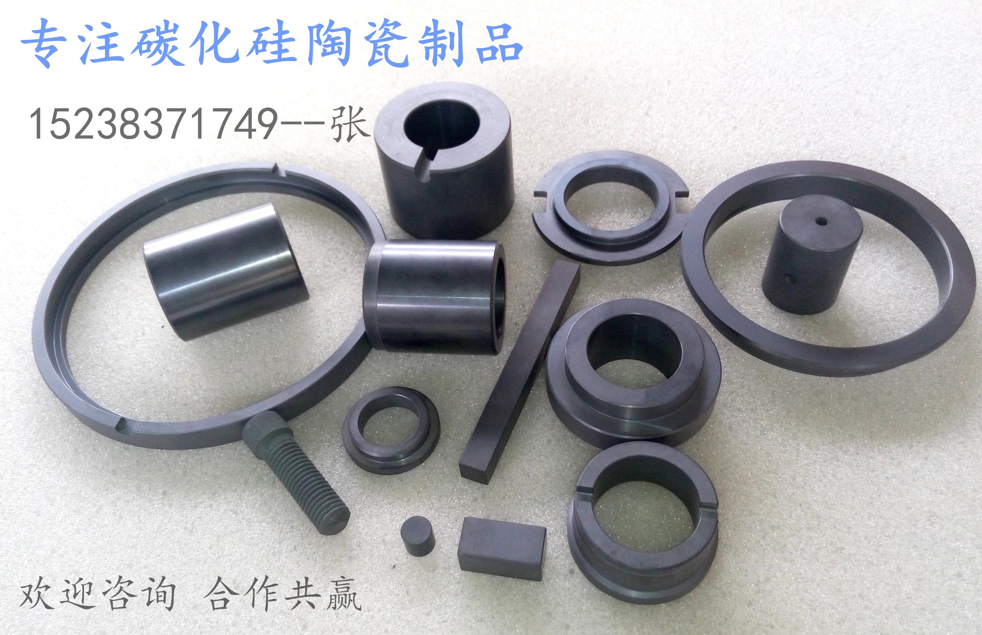供应用于的浙江耐磨材料厂家,北京碳化硅陶瓷厂家,上海碳化硅陶瓷厂家,