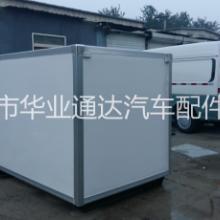 北京改装箱货冷藏价格/福田冷藏车改装厂/小型冷藏车改装厂批发