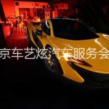 供应用于改色膜的南京汽车改色膜质感无敌超赞的美感汽车改色膜汽车全车贴膜批发