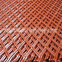 广西钢板网 304不锈钢板网现货 轻轨工程防护网 护栏网 菱形冲孔网批发批发