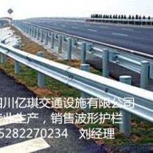供应用于公路防撞设施|防撞栏的资阳波形护栏四川亿琪交通厂家直销图片
