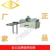 供应用于铝门窗加工的jvb355卧式v型切割机