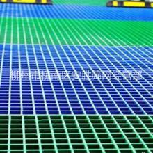 耐酸碱玻璃钢格栅板 网格盖板厂家 广东玻璃钢格栅板批发定做 玻璃钢防滑板直销 玻璃钢脚踏板供应商 玻璃钢格板报价批发