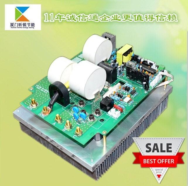 原厂专业供应数字三相10KW电磁加热控制板︱电磁加热板