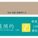 供应用于怀孕查性别的8周如何预约到香港抽血测性别