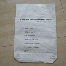供应纸类包装制品-纸塑复合袋厂家(龙口思源塑业生产)批发