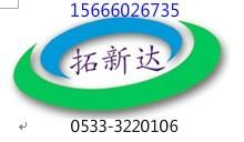 供应用于金属除油清洗的长碳链双异构化脂肪族二元醇聚氧乙