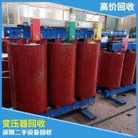供应二手设备回收中心专业回收二手设备变压器深圳二手设备回收变压器回收