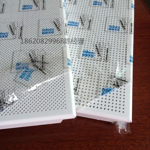 惠州铝扣板供应商 办公室吊顶微孔铝扣板样板图 欧佰天花铝扣板厂家