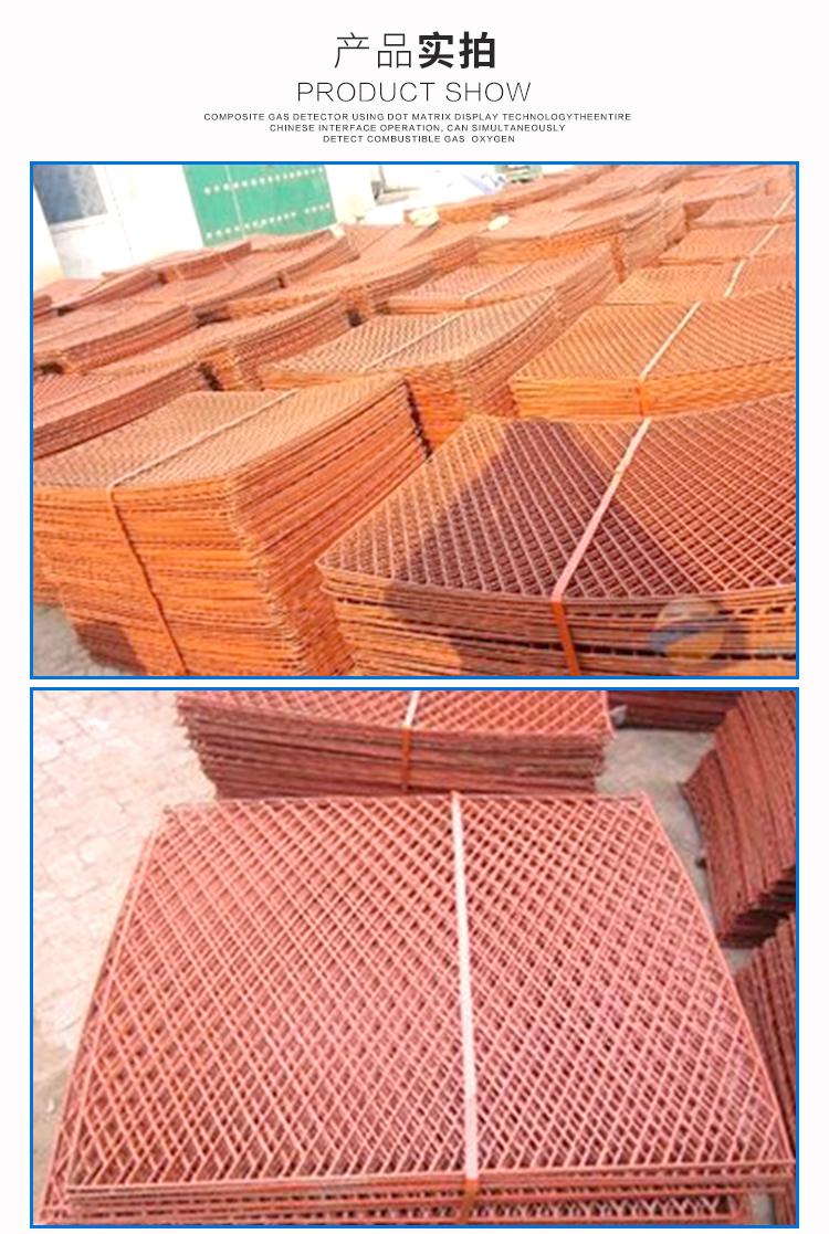 山东日照批发生产优质钢笆网价格厂,日照国标钢笆网批发价格,日照生产钢笆网厂家在哪
