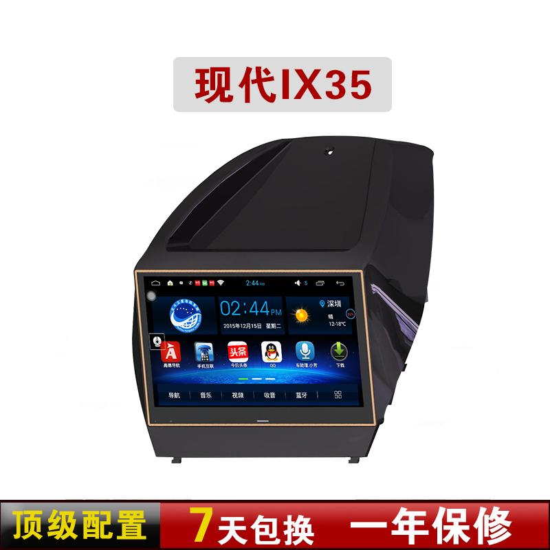 ix35大屏gps汽车导航批发