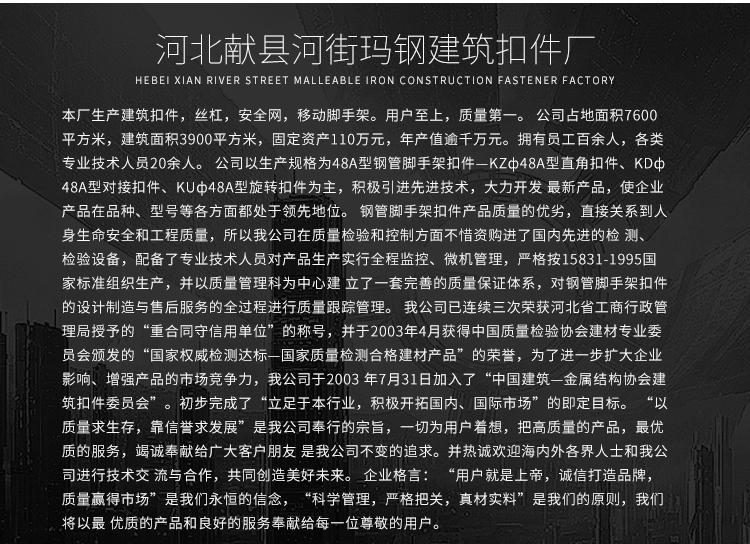 天津批发采购优质u型托顶丝价格厂,天津优质供应批发上下托厂,天津哪里生产优质丝杠出口