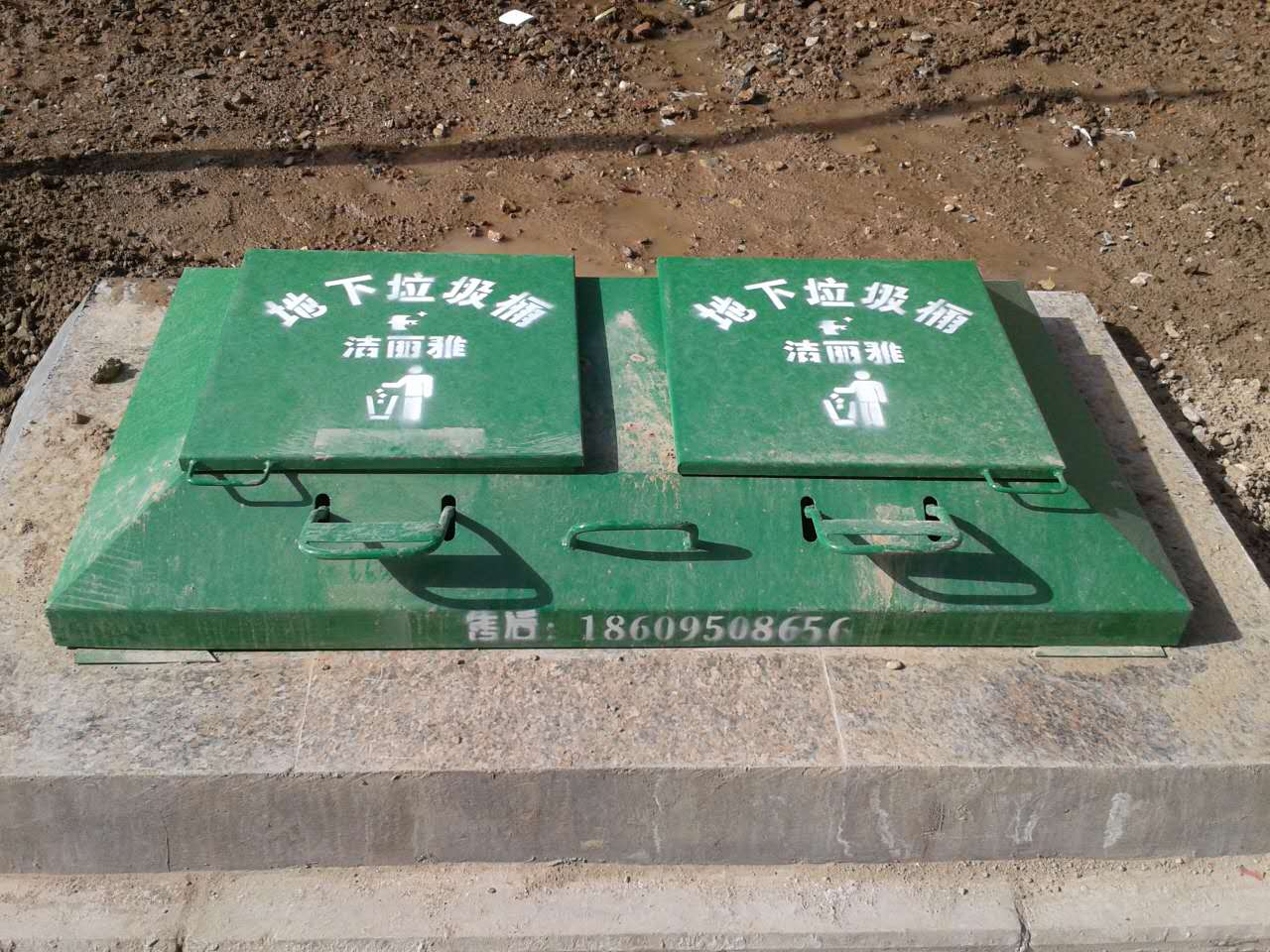 供应地埋式两连体垃圾箱,地埋式垃圾箱厂家直销,银川洁丽雅环卫园林设备有限公司