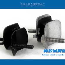 枣庄橡胶圆柱减震器厂家枣庄专业生产橡胶减震器厂家批发