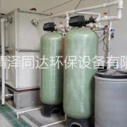 锅炉软化水设备图片