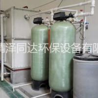 北京全自动软化水设备厂家批发