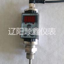 供应ETS300一体化电子温度继电器